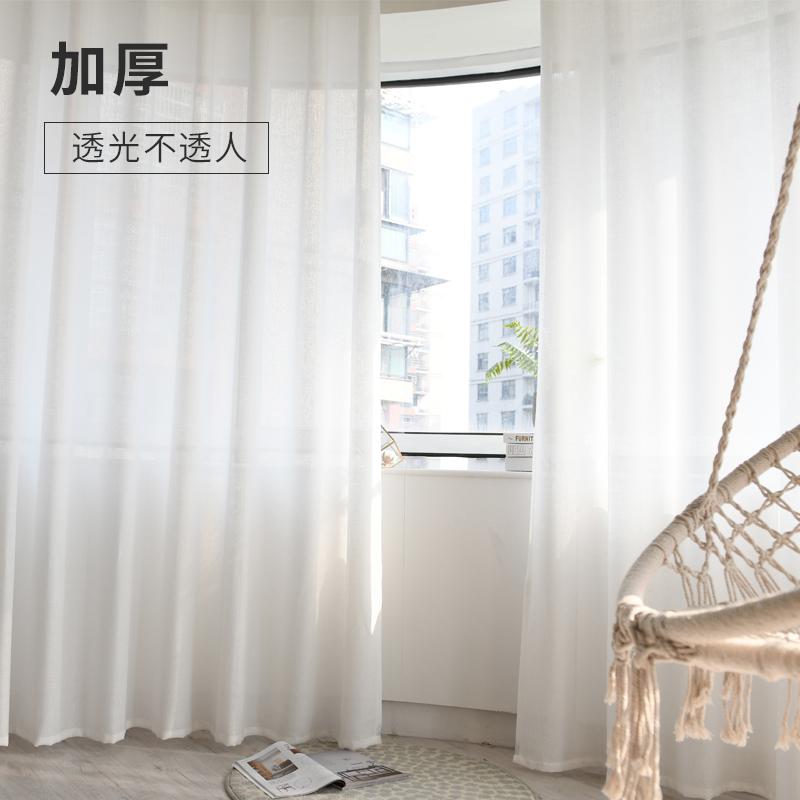 白纱窗帘透光不透人窗纱帘白色布料阳台半遮光沙飘窗北欧简约隔断