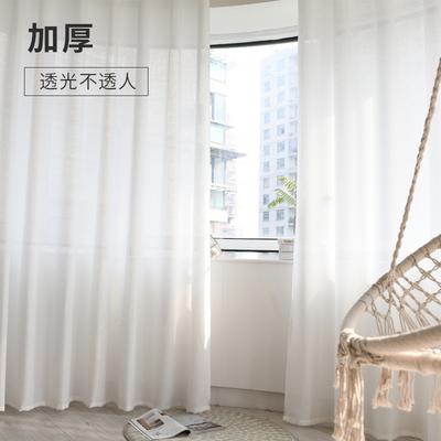 透光不透人白色布料阳台沙白纱窗帘