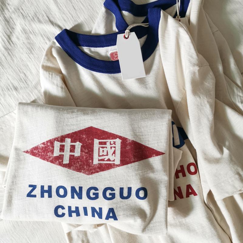 谢先绅中国城市致青春日系复古t恤