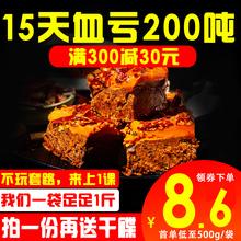 踏水坊500g手工方块牛油老火锅底料超市同款麻辣烫串串冒拍立减15