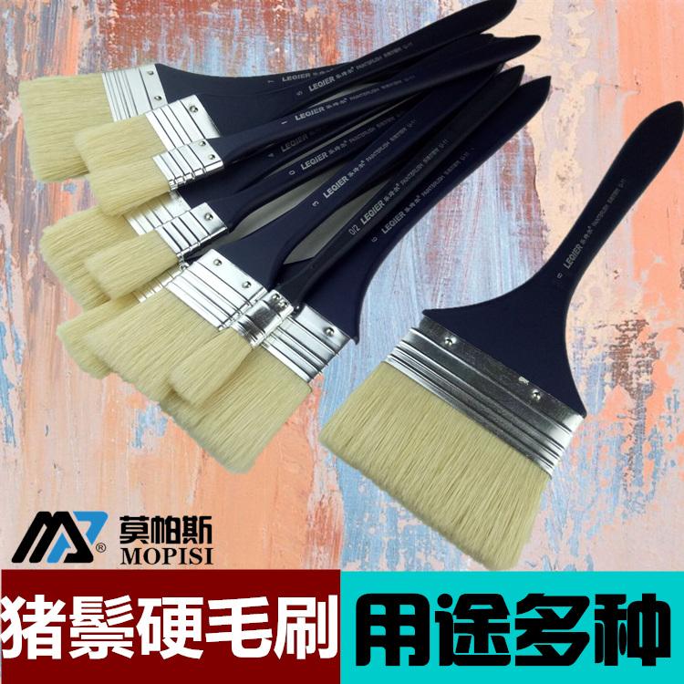 乐琦尔猪鬃毛油画板刷猪毛水粉笔墙刷打底刷排刷板刷子丙烯刷硬毛