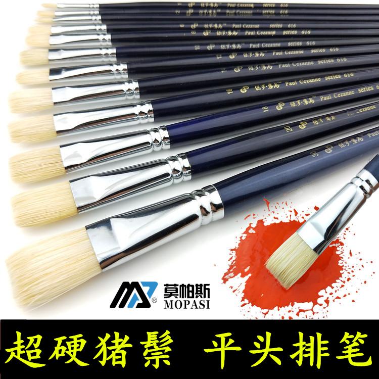 平头水粉笔猪鬃硬毛油画笔大号刷子平峰丙烯颜料水彩绘画美术排笔