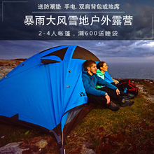 Makadi tent cold mountain 2air outdoor camping field triple double deck rainproof camping equipment 3air