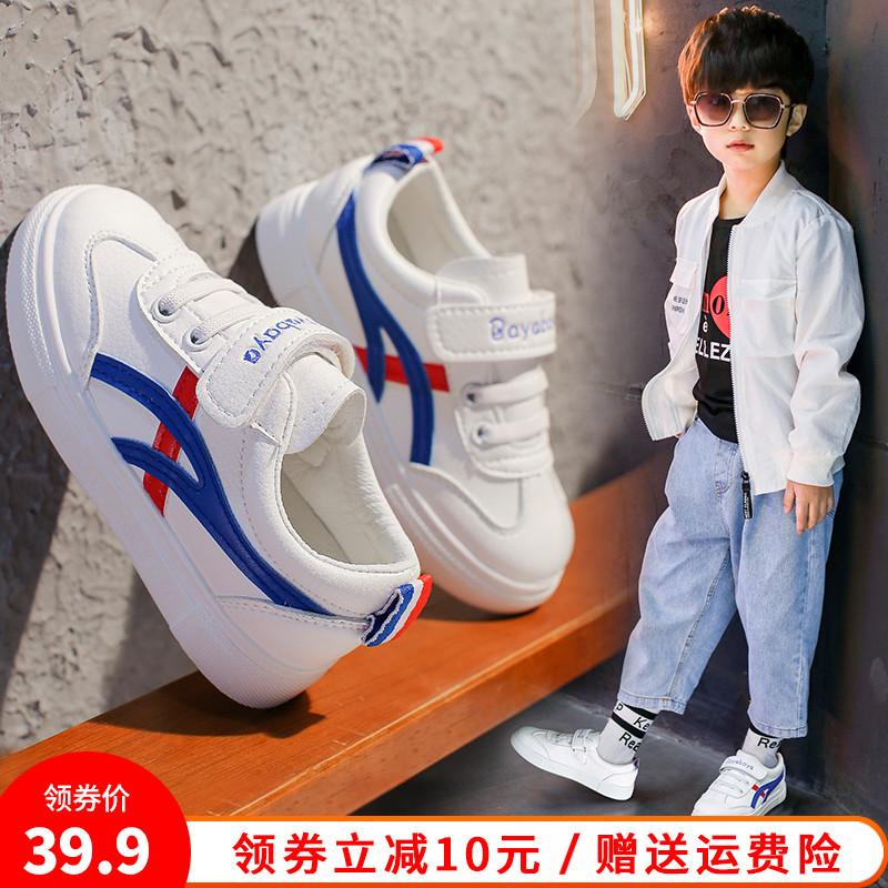 男童鞋子2021秋季新款女童休闲小白鞋中大童板鞋儿童时尚保暖棉鞋