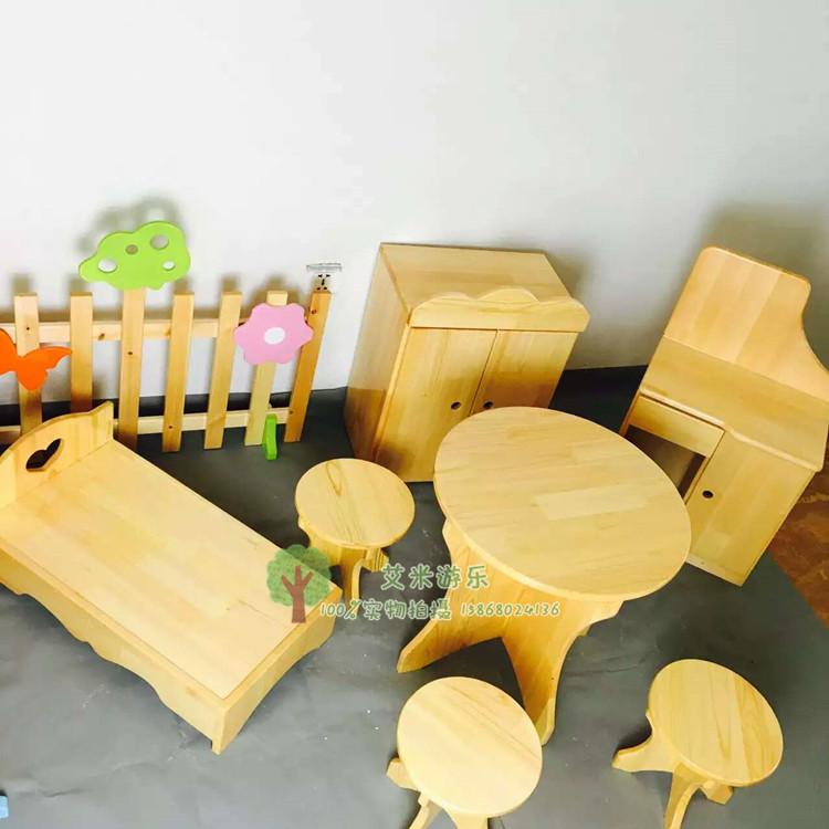幼儿园儿童过家家家具角色扮演儿童玩具松木原木家具娃娃家八件套