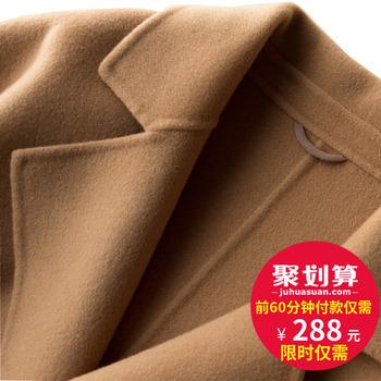 络秋晓新品反季特价双面呢大衣女中长款宽松毛呢外套韩版无羊绒