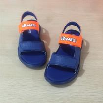 春夏季新款中大童鞋子透气飞织网鞋2020七波辉男童鞋儿童运动鞋