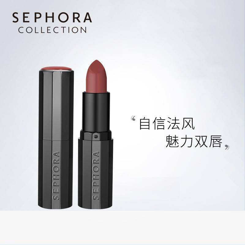 限8000张券【omg】sephora /丝芙兰rouge唇膏