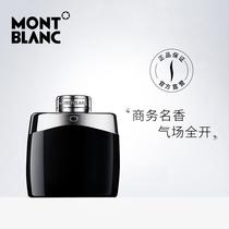 万宝龙神奇男士香水木质香调淡香水优雅时尚MONTBLANC