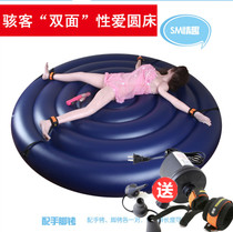 Erotic Sex round bed passion products Inflatable Toys female couples dry and wet dual-use adult multifunctional red bed