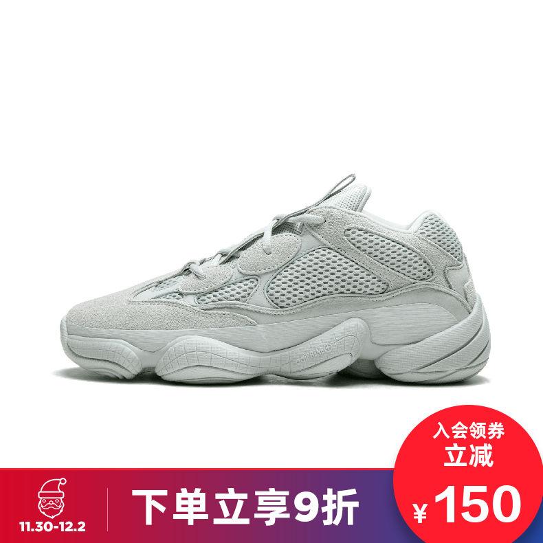 Adidas Yeezy 500 Salt 侃爺椰子500 復古老爹鞋 鹽霧海鹽 EE7287