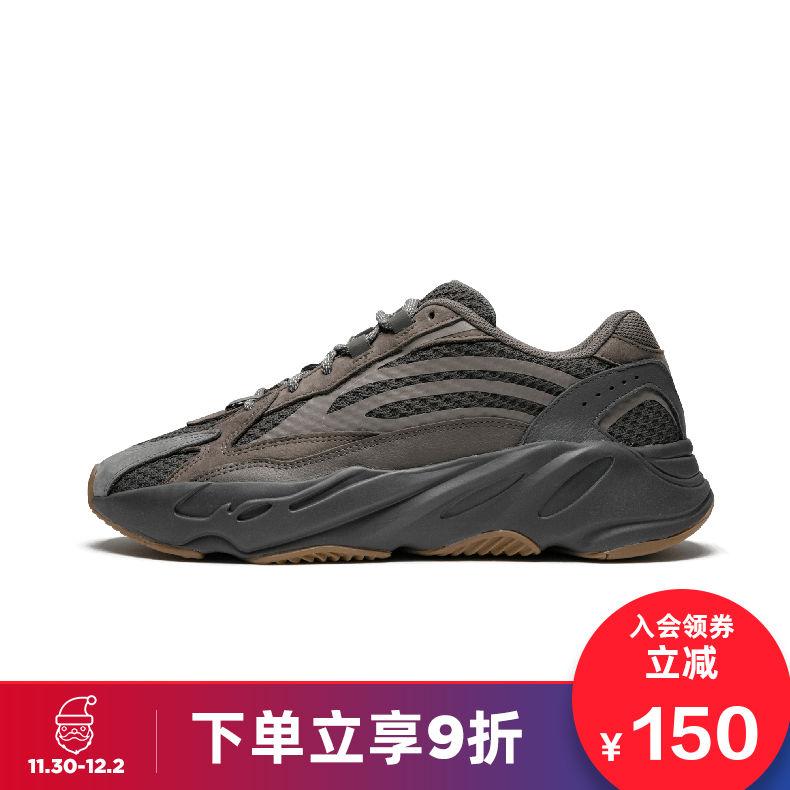 Adidas Yeezy Boost 700 V2 Geode 椰子老爹鞋晶洞 咖啡色 EG6860