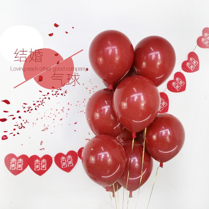 (用1元券)婚房婚礼布置结婚气球装饰生日气球