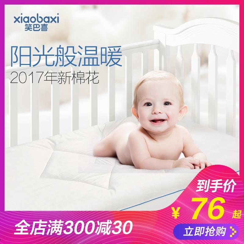 笑巴喜 婴儿床垫好用吗,评价如何