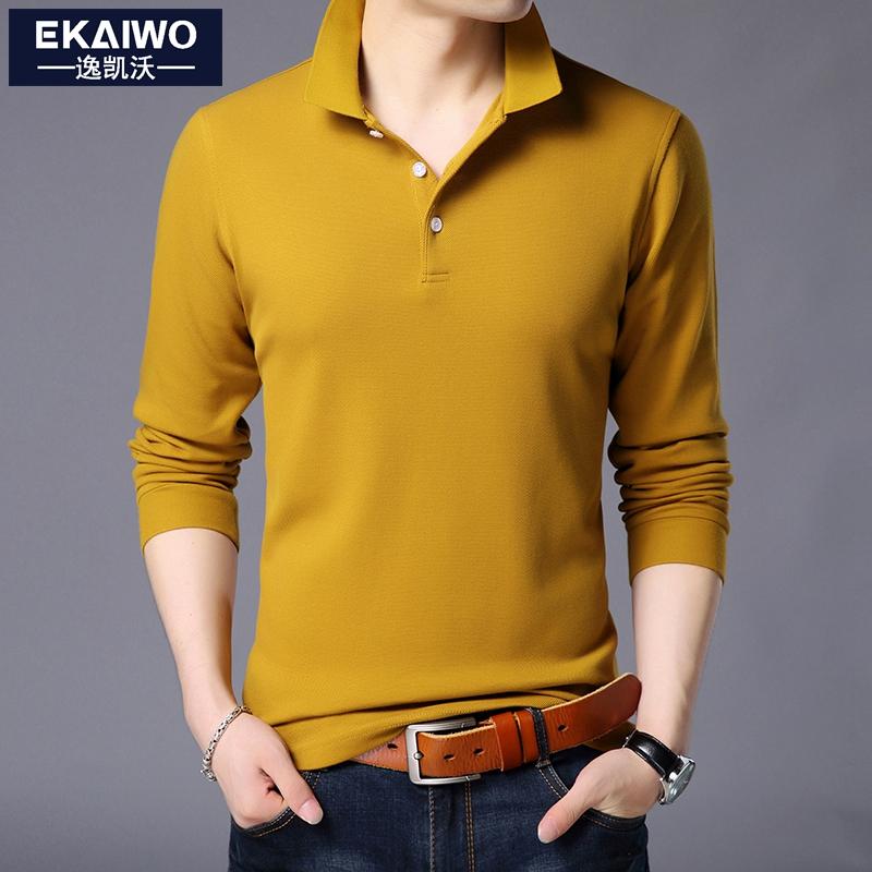 秋季全棉长袖t恤男士韩版休闲体恤POLO衫男中青年翻领打底衫男装