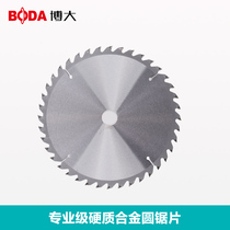 Broad high-speed hacksaw piece woodworking small saw blade thin cutting piece electric grinding saw blade electric drill round saw blade saw Wood