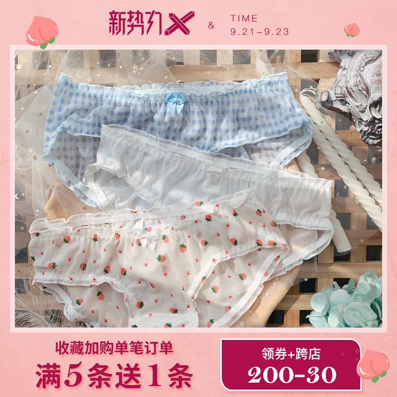 3条装可爱网纱内裤夏性感薄款少女低腰透气学生高中日系大码蕾丝