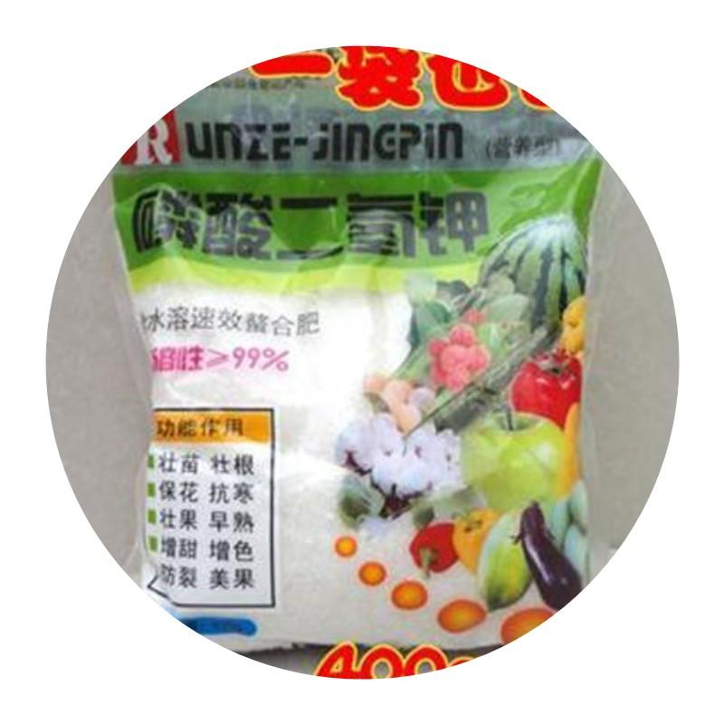 花肥料磷酸二氢钾 叶面肥 蔬菜肥料 水培植物通用 媲美营养液