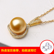 珍珠吊坠女单颗纯银项链彩金锁骨链韩国简约百搭坠子天然贝珠颈饰