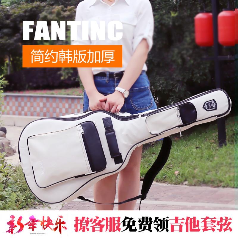 FANTINC гитара пакет 41 дюймовый 39 дюймовый 36 дюймовый баллада классическая гитара рюкзак двойной плечо дерево счастливый это цинь упакованный