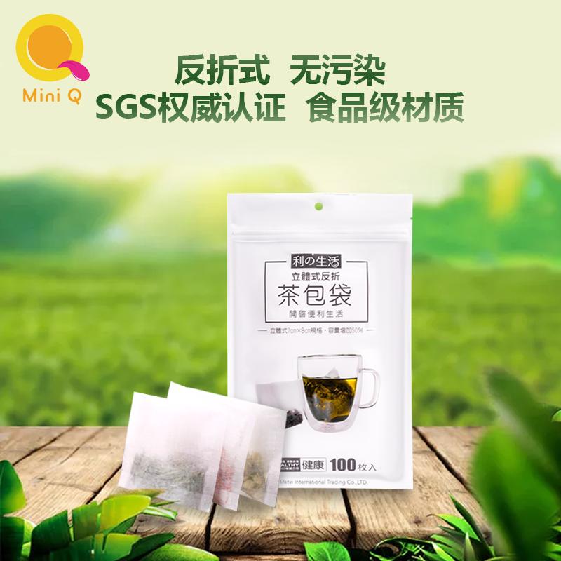 台湾进口100枚利生活环保茶包袋妈妈泡茶包一次性煮茶袋自封滤袋