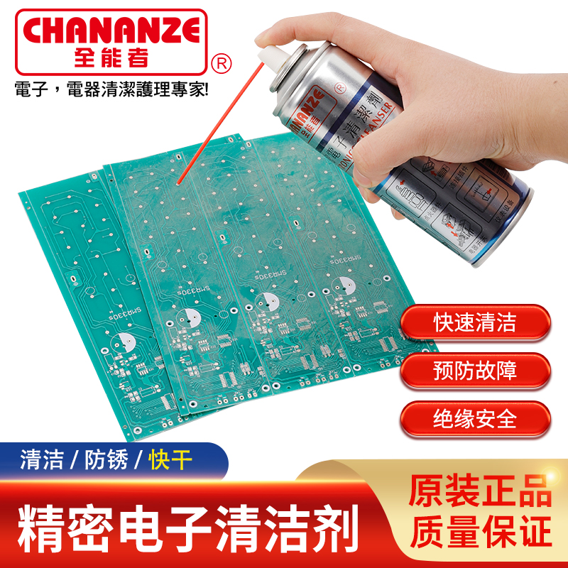 Omnipotent cn20 precision electronic instrument cleaner circuit board motherboard component product equipment environmental cleaner