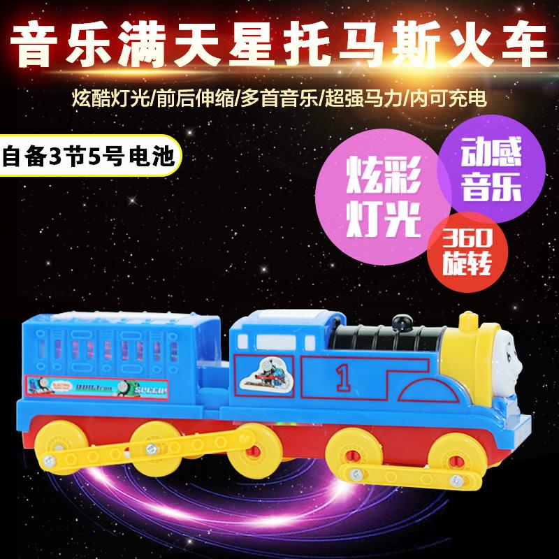 新款电动万向车火车头儿童电动音乐灯光轨道托马厮地摊会发光玩具