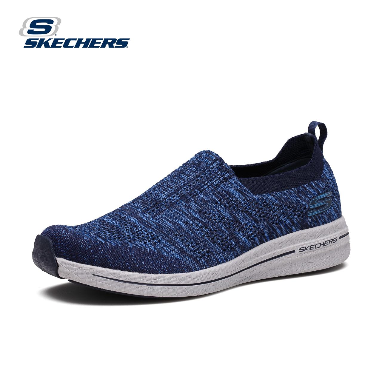 skechers斯凯奇男鞋 一?#30424;?#33298;适运动鞋 轻便透气休?#20449;?#27493;鞋52617