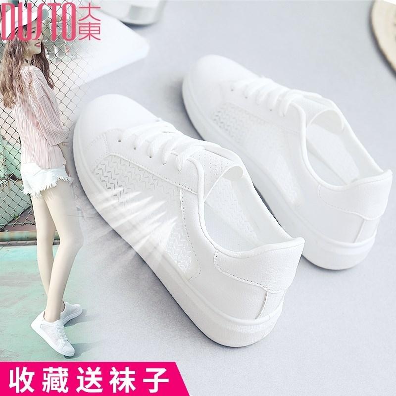 大东官方旗舰店夏季2019网网红鞋子(非品牌)