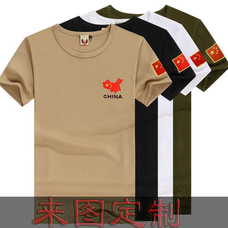 新款夏季刺绣特种兵t恤中国国旗短袖男军装紧身军迷服部队军装t恤