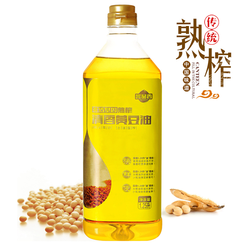 Yupinxiang 1.25l cooked pressed soybean oil farmers stupid pressed edible oil small bottle baked vegetable oil package
