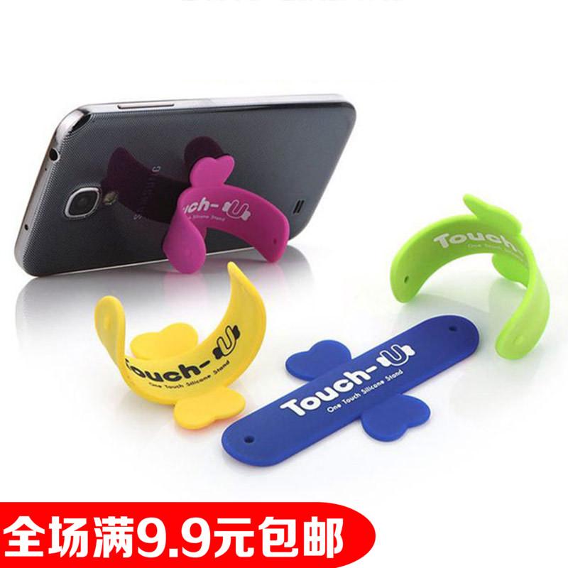 硅胶啪啪圈手机支架 魔力贴U形手机支撑架迷你便携懒人U支架通用