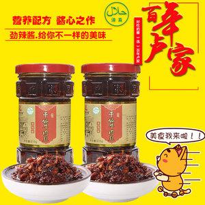 【百年卢家】干煸牛肉丝香辣酱210g*2瓶