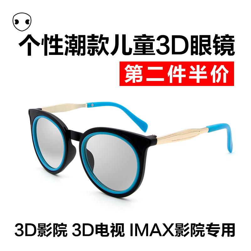 Странный были новые товары ребенок индивидуальный характер модель 3d очки мода поляризующий hd imax глаз reald тень больница специальный