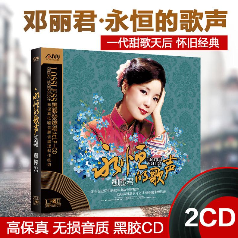 黑胶cd经典