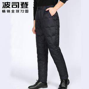 波司登新款男士羽絨褲加厚內外穿中老年大碼高腰男裝冬季爸爸棉褲