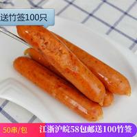 脆骨香肠5串/包 烤肠烧烤食材半成品半成品新鲜烤肉 肉串 烤串