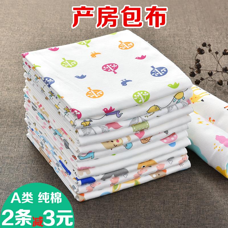 新生兒純棉包巾嬰兒襁褓巾寶寶裹布包單初生用品抱布抱毯春夏薄款