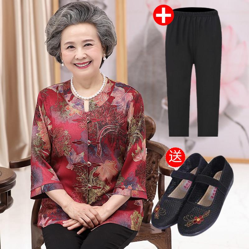 中老年人春装女妈妈春秋薄奶奶装夏装套装夏季外套老人衣服老太太图片