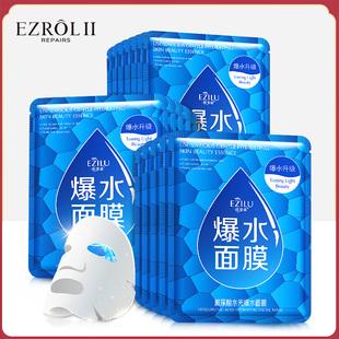 玻尿酸爆水面膜紧致亮肤面膜 第二三件0元 美白补水保湿 拍3件