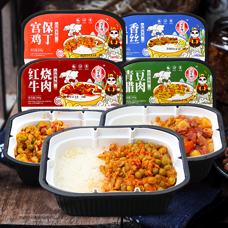 Sichuan leaders self heating rice 340g * 3 boxes of instant food instant rice instant self heating fast food lazy rice