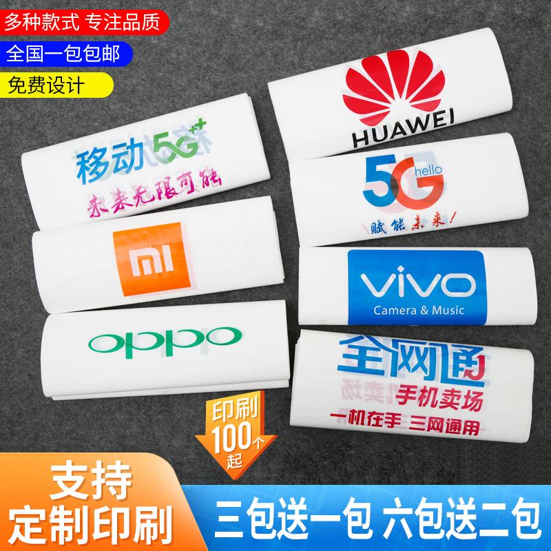 oppo袋子vivo华为移动5G手机店手提袋子塑料礼品袋购物袋胶袋定做
