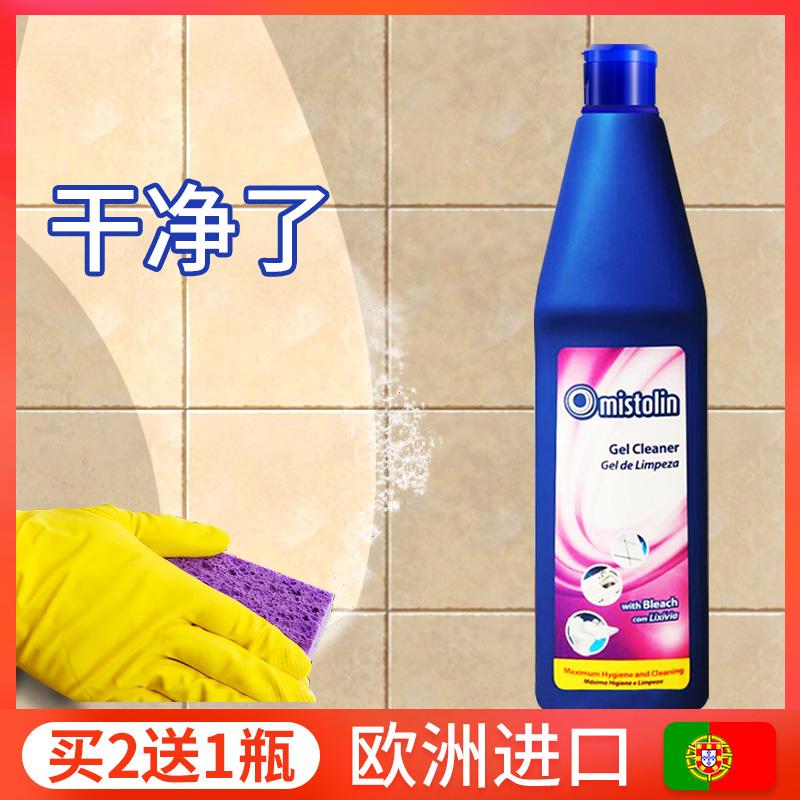 瓷砖清洁剂强力去污除垢家用洗地板砖厕所卫生间草酸清洗剂洁瓷剂