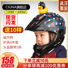 Sunrimoon Shino Children's Balancing Car Helmet Safety Cap Trolley Full Helmet Riding Protective Equipment