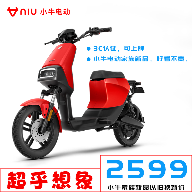 Shanghai calf electric Gova lithium battery electric bicycle can be released into the new products of local brand calf family