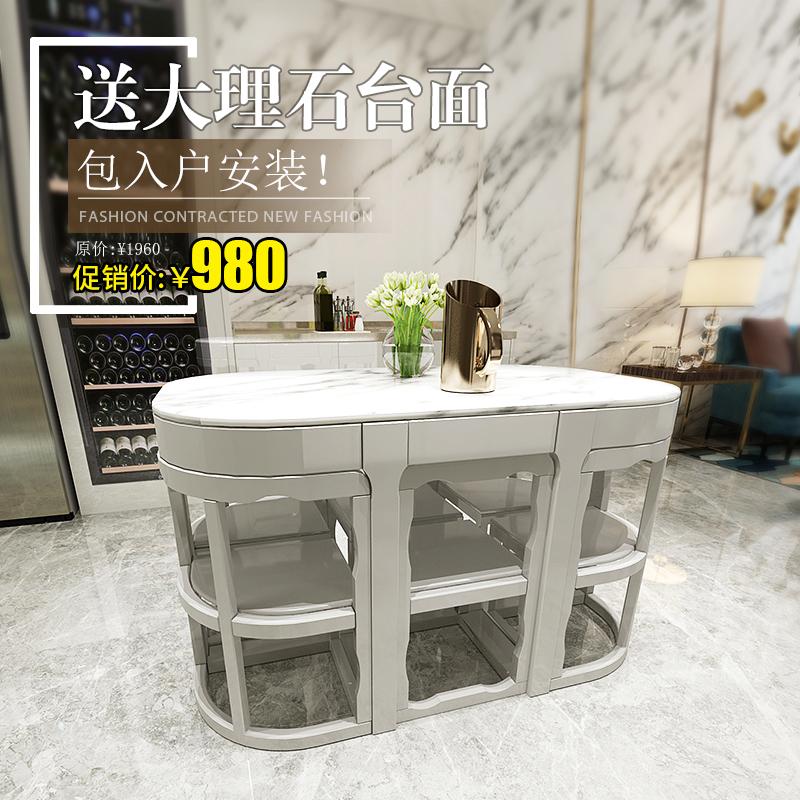全实木小户型餐厅长方形一桌6椅大理石隐形ins风创意省空间餐桌椅券后980.00元