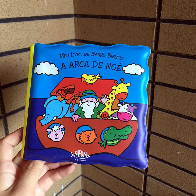 Детские книги для купания Артикул 558465698005