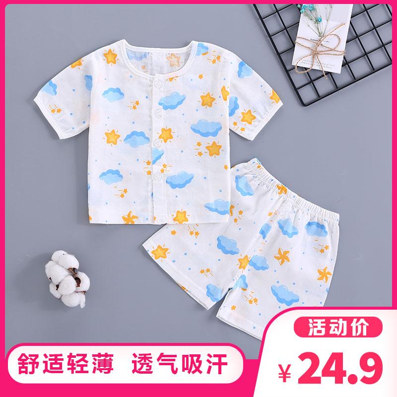 婴儿短袖套装夏季超薄款纱布新生儿宝宝空调服纯棉夏装两件套衣服