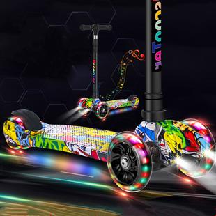 瑞士真好儿童折叠宽轮滑板车迷彩踏板车三轮车自行车涂鸦玩具车