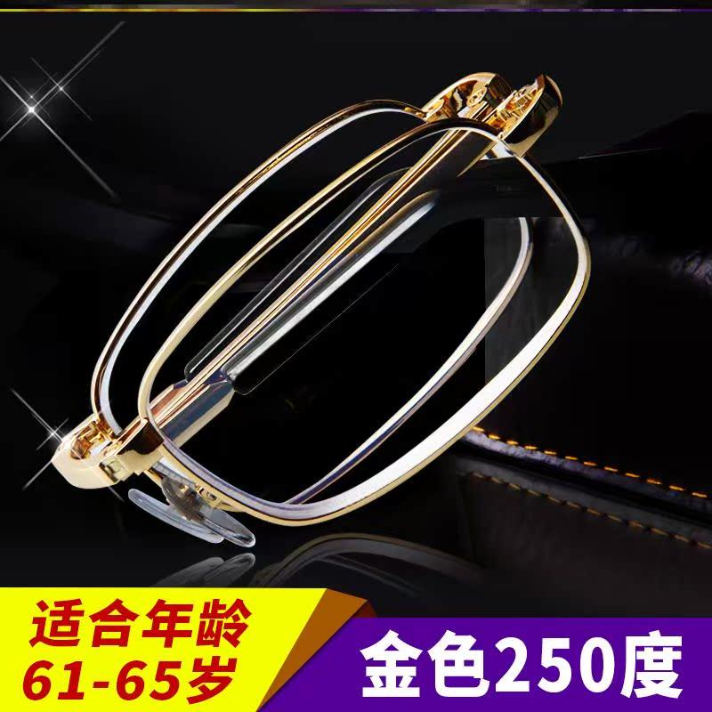 。300度折叠55岁爷爷老年舒适老花镜眼镜盒多功能防蓝光时尚折叠